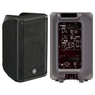 Yamaha DBR10 акустическая система