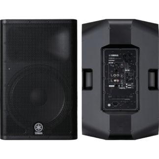 Yamaha DXR15 акустическая система