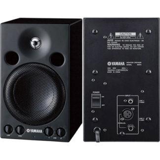 Yamaha MSP3 студийный монитор