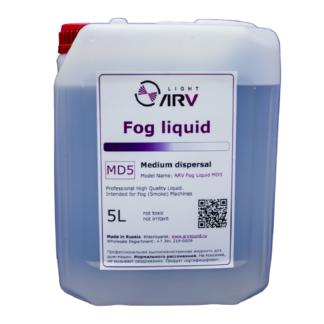 ARV MD5 жидкость для дым машин